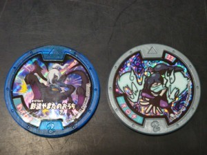 妖怪メダル「オロチ」&「影オロチ」買取!