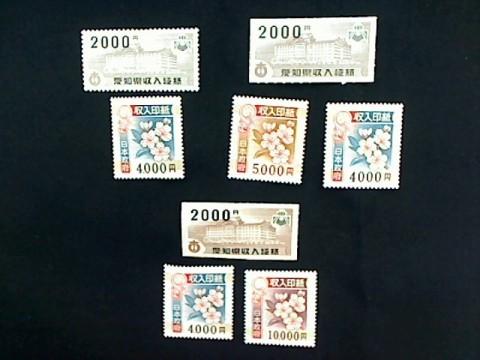 パスポート用収入印紙&愛知県収入証紙のセットがオススメです!