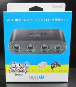 WiiU用ゲームキューブコントローラ接続タップ買取しました!