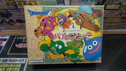 デッドストック 当時物 エニックス ドラゴンクエストカードゲーム パルプンテ 買取いたしました!!