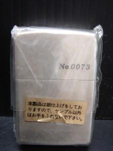 DSC02792