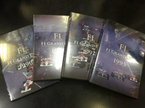 【DVD】F1 LEGENDS F1 Grand Prix 1990~1993 買取ました!