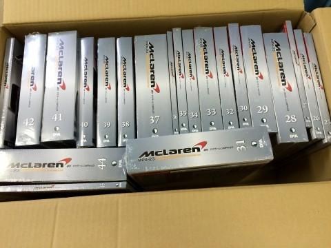 週刊マクラーレンMP4-23全65巻セット (2)