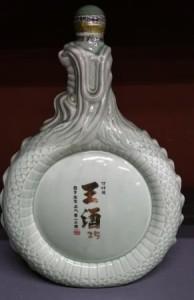 お酒 買取いたしました! 韓国酒 可也谷 王酒25 陶器ボトル