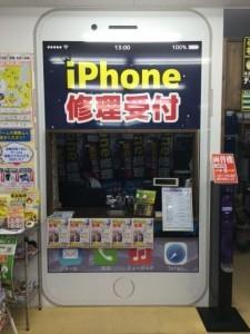 iphoneの修理はじめました!!