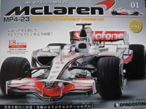 mclaren-n01