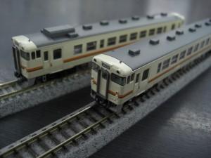 CIMG0340