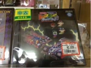 PS「爆走兄弟レッツ&ゴー!!エターナルウイングス」買取しました!