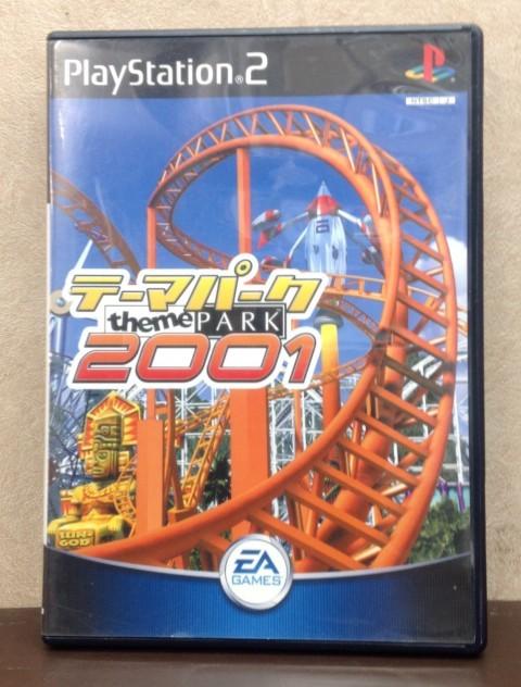 【夢の遊園地を作ろう】PS2 テーマパーク2001