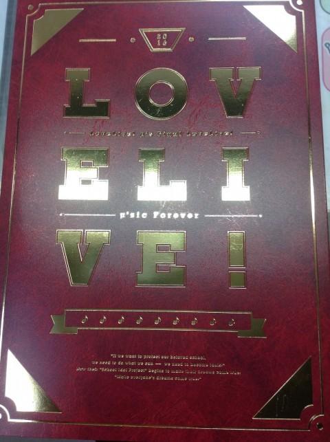 ラブライブ!μ's Final LoveLive! パンフレット買取しました!