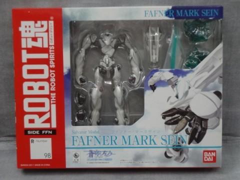 総士…俺はここにいる…「ROBOT魂 ファフナー・マークザイン」買取りました!