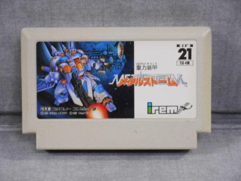 ファミコンのレアゲー!「重力装甲メタルストーム」買取りました!