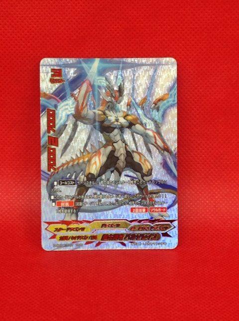 【買取】バディファイト シークレット 超太陽竜バルソレイユ シングル高価買取!