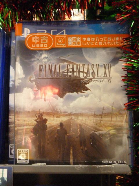【買取】FF15買取しました!!!