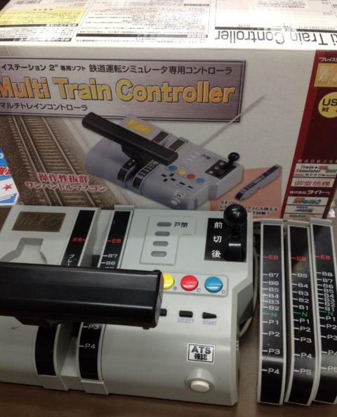 【鉄道運転シミュレータ専用】マルチトレインコントローラ