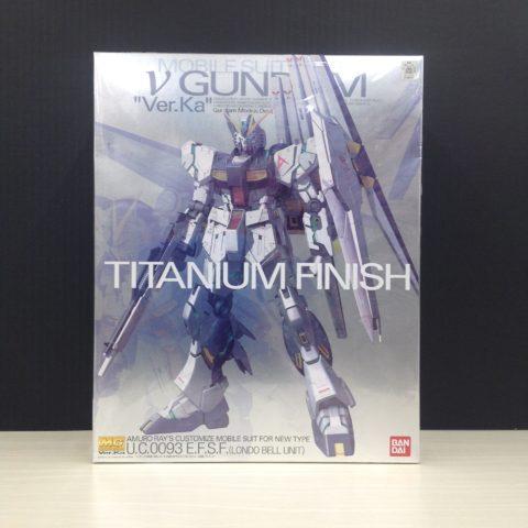 νガンダム Ver.Ka チタニウムフィニッシュ 買い取りました!