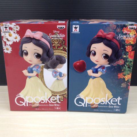 「Q posket 白雪姫」買い取りしました!
