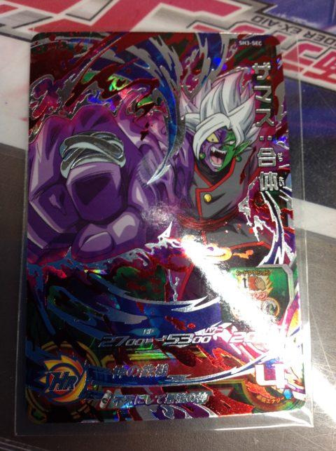 【買取価格】SDBH3弾 ザマス:合体 ドラゴンボールヒーローズ