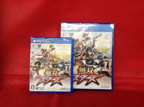 【買取価格】PS4 PSVITA 無双スターズ ゲームソフト高価買取!!