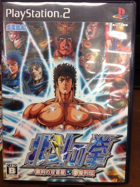 名作格ゲー⁈PS2版 北斗の拳 審判の双蒼星 拳豪列伝 が来ました!