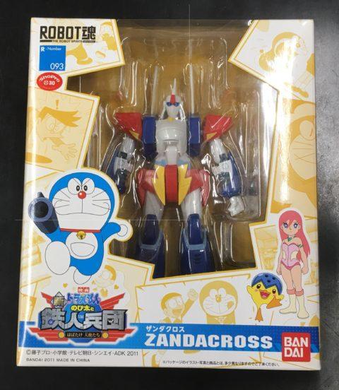 ROBOT魂「ザンダクロス」を買取しました!!