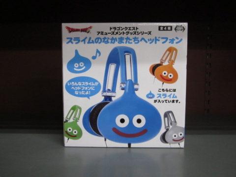 スライムのなかまたちヘッドフォンを買取しました!!