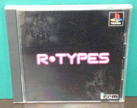 【伝説が蘇る】PS R-TYPES(アール・タイプス)