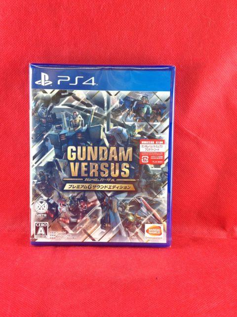【買取価格】PS4 GUNDAM VERSUS(ガンダムバーサス) ゲームソフト高価買取!!