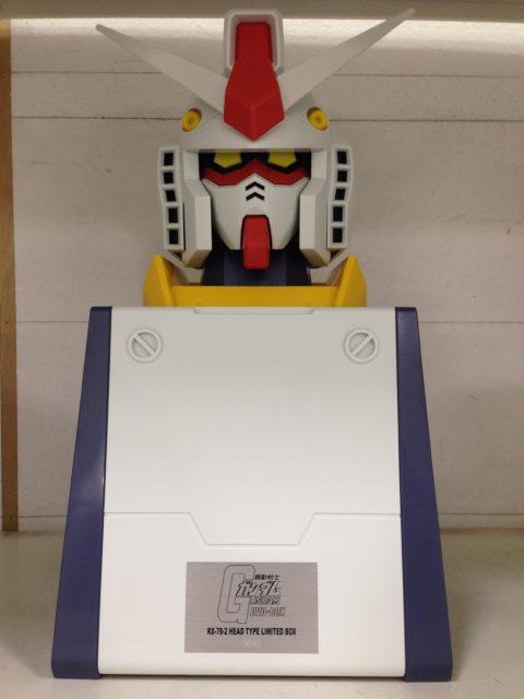 「機動戦士ガンダム DVD-BOX RX-78 HEAD TYPE LIMITED BOX」