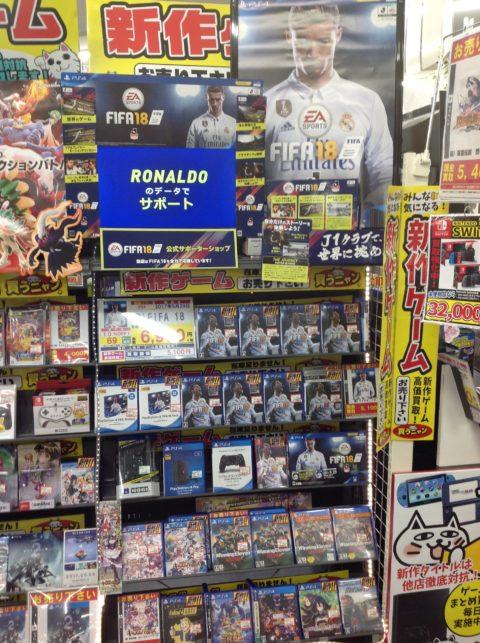 【買取】PS4/PS3/Switch FIFA18 ゲームソフト高価買取!