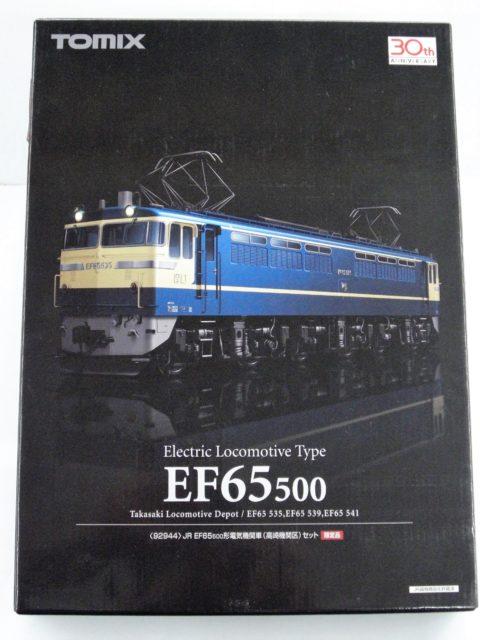 限定品TOMIX EF65電気機関車(高崎機関区)買取致しました!