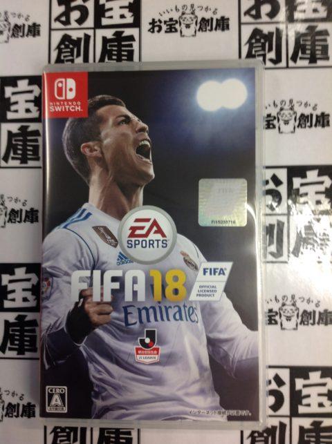 【高価買取中】ニンテンドーswitch FIFA18買取しました!!