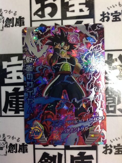 【高価買取中】ドラゴンボールヒーローズGDM01弾/HGD1-SEC2 仮面のサイヤ人 買取しました!