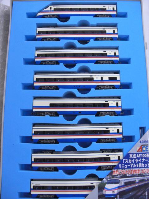 マイクロエース製京成AE100形「スカイライナー」買取致しました!