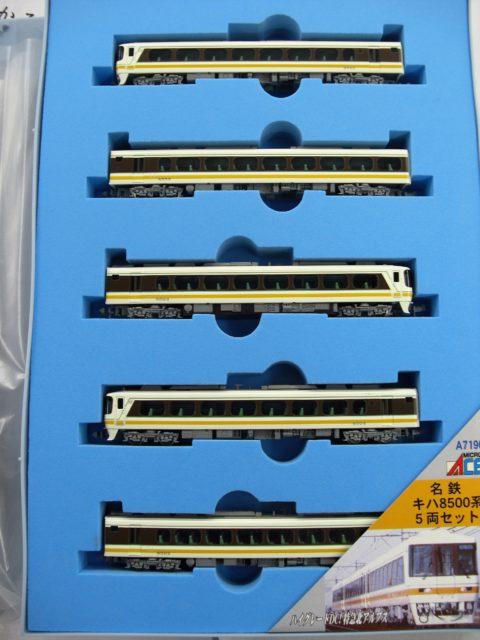 マイクロエース 名鉄キハ8500系 特急「北アルプス」買取致しました