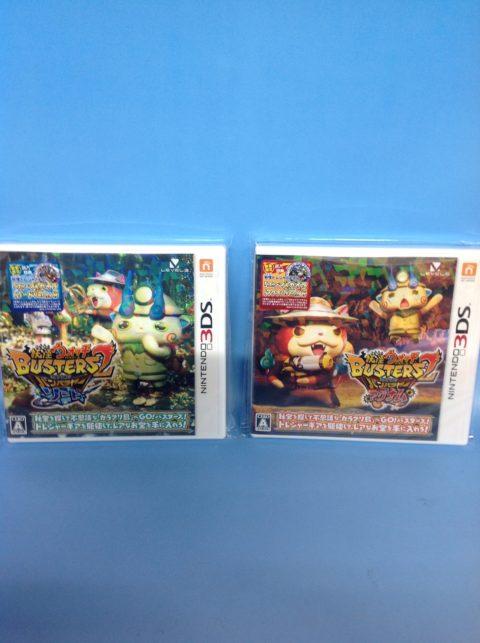 【買取価格】3DS妖怪ウォッチバスターズ2 秘宝伝説バンバラヤー ソード/マグナム ゲームソフト高価買取!!