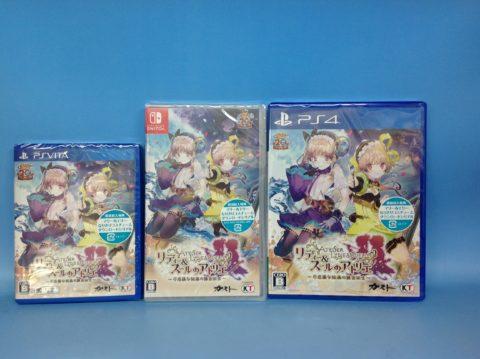 【買取価格】PS4 VITA Switch リディー&スールのアトリエ ~不思議な絵画の錬金術士~