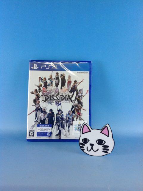 【買取価格】PS4 ディシディア ファイナルファンタジー NT –  ゲームソフト高価買取!