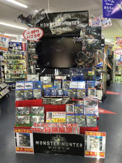 【買取価格】PS4 モンスターハンターワールド ゲームソフト高価買取!