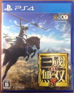 PS4 真・三國無双8 買取しました!!