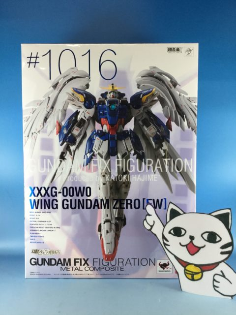 【買取価格】GUNDAM FIX FIGURATION METAL COMPOSITE ウイングガンダムゼロ(EW版)