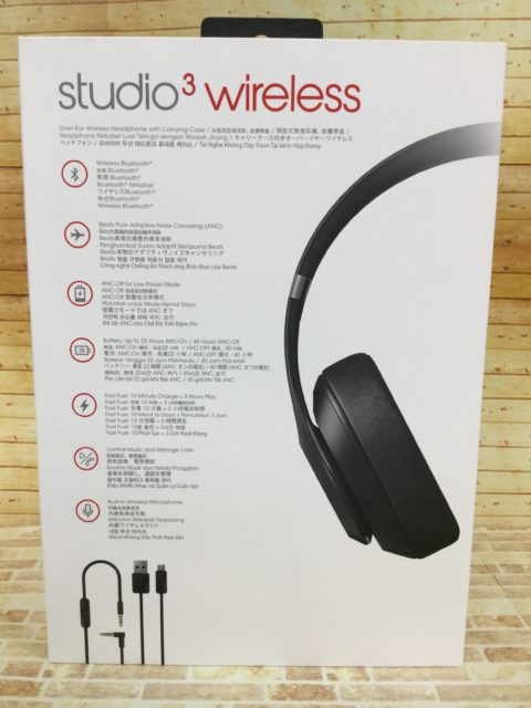 beats studio3 買取致しました
