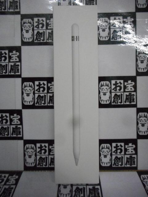 「Apple Pencil」買取しました!!