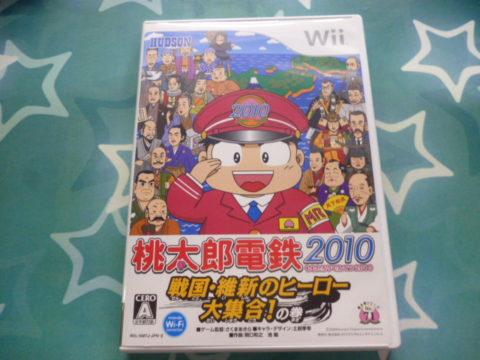 【買取情報】Wii『桃太郎電鉄2010 ~戦国・維新のヒーロー大集合!の巻 』買取しました!