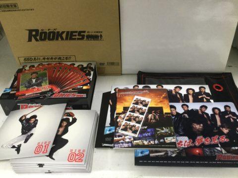 【買取】ルーキーズ 初回限定盤DVDBOX