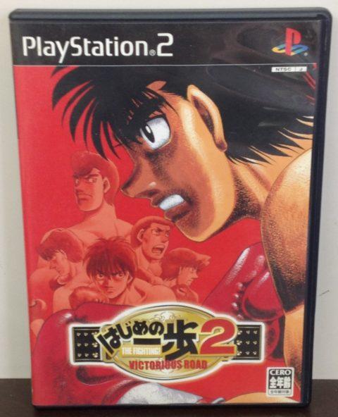 【究極のリアルボクシング】PS2 はじめの一歩2 VICTORIOUS BOXERS