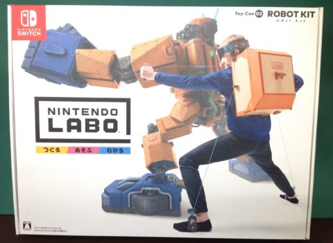 Switch ニンテンドーラボ Toy-Con 02 ロボットキット