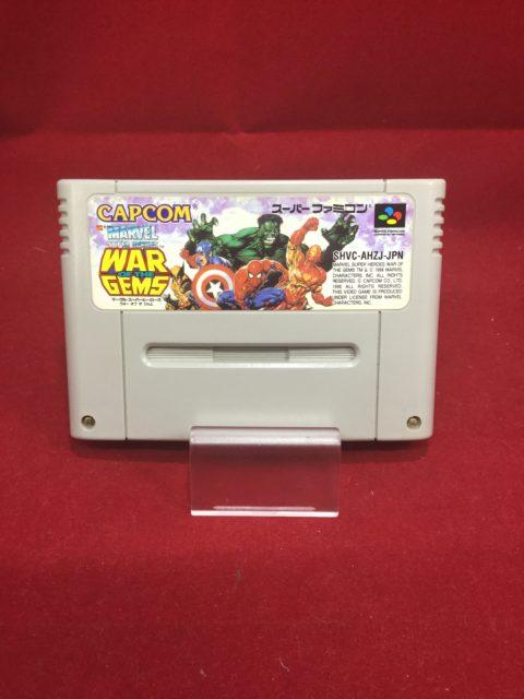 スーパーファミコンソフト「マーヴル・スーパーヒーローズ ウォー オブ ザ ジェム」を買取しました!