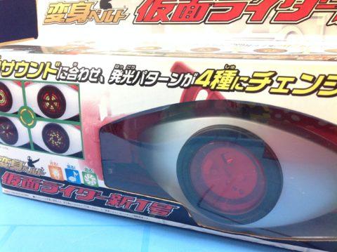 レジェンドライダーシリーズ 変身ベルト 仮面ライダー新1号が来ました!