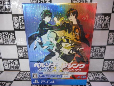 PS4ソフト「ペルソナダンシング オールスター・トリプルパック」買取しました!!
